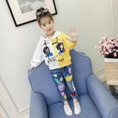 女童秋裝套裝2018新款潮衣韓版兒童大學T牛仔褲女孩時髦洋氣兩件套