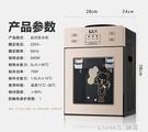 飲水機台式小型家用迷你型冷熱冰熱制冷辦公室宿舍節能開水機智慧 220V 樂活生活館