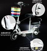 迷你電動車折疊小海豚成人女性小型代步電瓶車滑板車自行車igo 青山市集