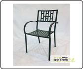 {{ 海中天休閒傢俱廣場 }} G-52 戶外時尚 鋁合金桌椅系列 15-5 金磚扶手椅