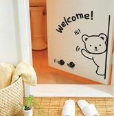 全館免運定制墻貼個性創意兒童貼紙韓國卡通門貼好玩歡迎WELCOME小熊貼紙jy【618好康八折】