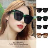 《Caroline》★年度最新網紅款潮流行百搭抗UV時尚個性太陽眼鏡 71656標檢局D74321