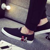 春季韓版懶人帆布鞋男單鞋圓頭套腳寬鬆鞋一腳蹬平底低筒男 時尚潮流