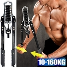 10-160KG可調節臂力器.阻力調整30KG擴胸器40KG健臂器50公斤手臂力棒彈力棒握力棒.拉力握力器
