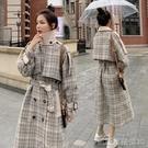 長款外套外套女中長款冬季新款小個子復古格子韓版寬鬆加厚呢大衣 【快速出貨】