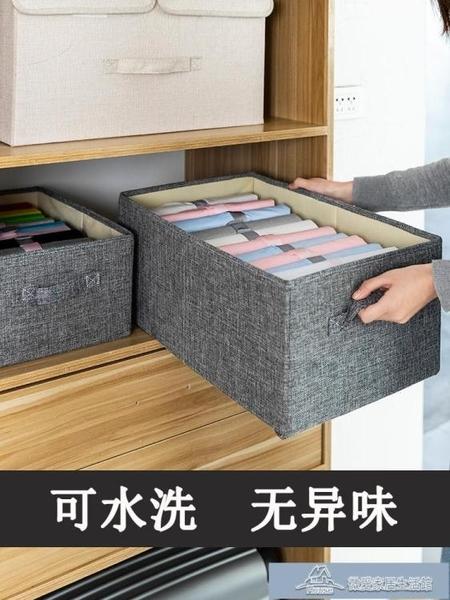 收納箱 抽屜式衣柜衣服儲物箱子大號可折疊整理箱