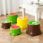 居家家水果小凳子兒童凳可愛塑料凳圓凳寶寶卡通腳凳矮凳加厚板凳〖Korea時尚記〗igo