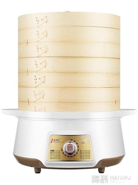 竹香電蒸籠蒸饅頭電蒸鍋大容量多功能自動斷電蒸魚器家用蒸汽鍋  母親節特惠 YTL