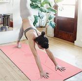 瑜伽墊途斯TPE瑜伽墊初學者加寬80CM加厚健身墊男女防滑瑜珈墊子三件套XW (七夕節禮物)