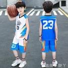男童夏裝籃球服速干衣新款中大兒童背心套裝夏季男孩帥氣運動球衣 蘿莉新品