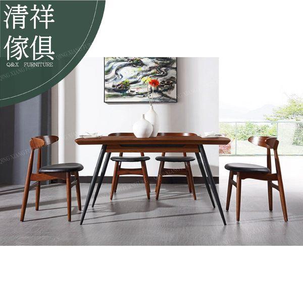 【新竹清祥傢俱】PRT-12RT04-現代北歐簡約清新餐桌 工作桌 萬用桌 長方桌 (不含椅)