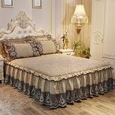 床罩 歐式夾棉加厚床裙蕾絲床罩單件1.8米1.5天鵝絨保暖席夢思防滑墊套【快速出貨】