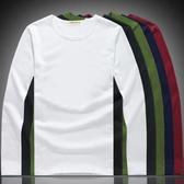 米蘭 男士長袖T恤純棉打底衫空白純色圓領上秋衣服純白潮韓版修身春季