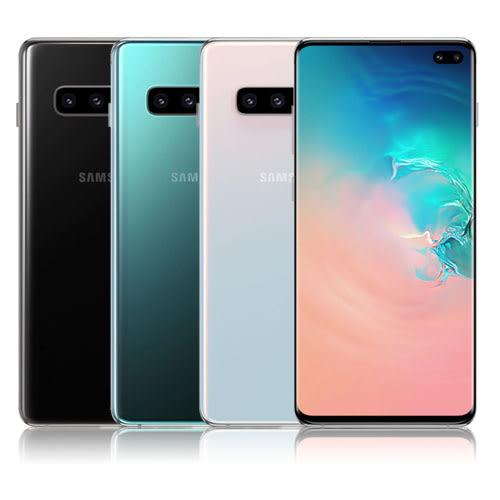Samsung Galaxy S10+ 8G/128G【內附保護殼+保貼】