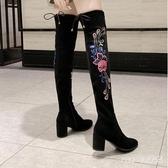 秋新款尖頭刺繡花朵過膝長筒靴粗跟瘦瘦靴長靴高跟彈力靴女靴 JY17359【Pink中大尺碼】