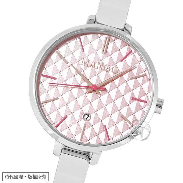 【台南 時代鐘錶 MANGO】西班牙流行美學 晶亮格紋手鐲型時尚腕錶 MA6721L-10 銀 34mm