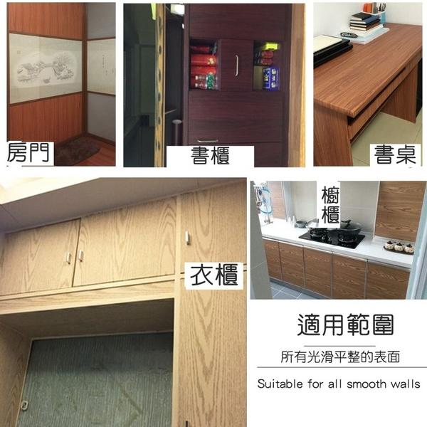 木紋 壁紙 寬40CM 貼紙 防水 自黏壁紙 塑膠地板 壁貼 木紋貼 牆貼 地墊 窗貼 木紋壁貼 貼皮