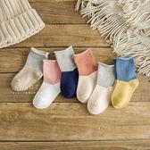 日系文青復古色捲邊短襪 三入組 童襪 短筒襪 襪子