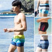新品泳衣男士泳褲平角時尚速干運動寬鬆低腰競速大碼性感泳裝 【快速出貨】