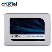 美光 Micron Crucial MX500 2T (7mm)SSD固態硬碟(CT2000MX500SSD1)