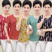 媽媽裝夏裝 t恤打底衫 中老年女春秋裝 婦女40-50中年人上衣服長袖潮 降價兩天