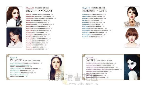 韓國化妝女王Pony's深邃4D百變妝:47款個性造型妝容+19大輪廓修容&眼整形密...