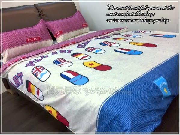 雙人加大(180*186cm)鋪棉床包/極細纖維/雙人兩用被四件組  -膠囊世界- 舒適磨毛布 【御元居家】
