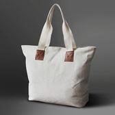 女學生韓版單肩包大號大容量環保購物袋簡約時尚款十月週年慶購598享85折