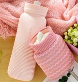 硅膠熱水袋暖肚子熱敷注水暖水袋女迷你隨身暖手寶寶小號小型可愛 金曼麗莎