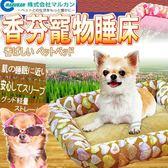 【ZOO寵物樂園】日本MARUKAN》香芬寵物睡床-S (2款顏色)