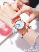 手錶女小清新手錶女式初中學生簡約氣質細帶小巧精緻韓版防水大氣 熱賣單品