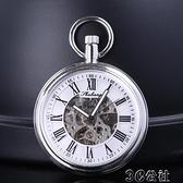 懷錶 高端無蓋全自動機械錶復古懷舊機械懷錶鏤空男士女士學生錶項鍊錶 3C公社YYP