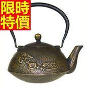 日本鐵壺-水甘潤回甘南部鐵器鑄鐵茶壺2款61i38【時尚巴黎】