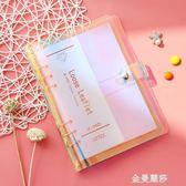 鐳射活頁本記事本創意韓國筆記本子手帳本小清新手賬本 金曼麗莎