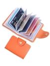 防消磁卡包銀行卡套多卡位男士卡包小巧女式證件包卡片包卡夾定制【鉅惠85折】
