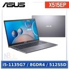 ASUS X515EP-0051G1135G7 星空灰(i5-1135G7/8G/512G PCIe/MX330 2G/W10/FHD/15.6)