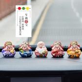 福祿壽喜財神店鋪招財開業禮品裝飾品小擺件【聚寶屋】