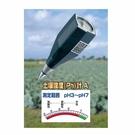 Shinwa Sokutei 土壤酸度(Ph)計 A 72724 耕種 園藝 [2東京直購]