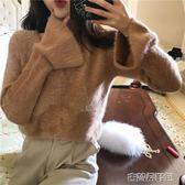 針織衫 女復古韓國新款加厚v領寬鬆喇叭袖短款毛衣女外套 古梵希