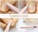TOKYO STAR石英棒 (石英粉)美...