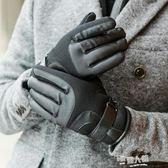 手套男士 加絨加厚騎行保暖男女滑雪騎車皮手套冬天 全館免運