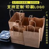 牛皮紙袋手提袋外賣打包袋奶茶打包袋紙袋子定做logo  熊熊物語
