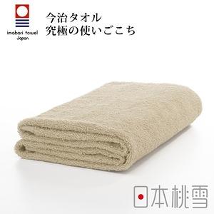 日本桃雪【今治飯店浴巾】米黃