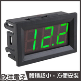 0 56 三位元LED  直流電壓DC0 100V 錶頭F0000B 自由選色紅綠藍