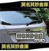 莫名其妙倉庫【尾門飾條】福特 09~13 Ford New Fiesta 5D TDCi Ecoboost  鍍鉻飾框 1.4 1.