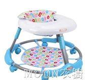 嬰幼兒童學步車小孩腳步車可折疊寶寶學行車防側翻6-18個月走路車YYJ   MOON衣櫥