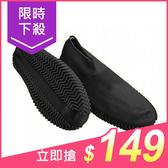 矽膠防水雨鞋套(黑)1雙入 尺寸可選【小三美日】原價$199