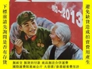 二手書博民逛書店罕見中國青年2013年第5期。Y278079