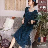 睡衣-摯愛夜曲- iVenus針織絨布長版開衩舒適綁帶頭飾居家大尺碼睡衣M-XL  玩美維納斯