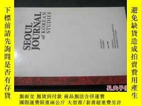 二手書博民逛書店SEOUL罕見JOURNAL of KOREAN STUDIES